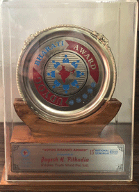 Udyog Bharti Award received by Flow Ink, India's largest flexographic printing consultation manufacturers and suppliers for printing industries